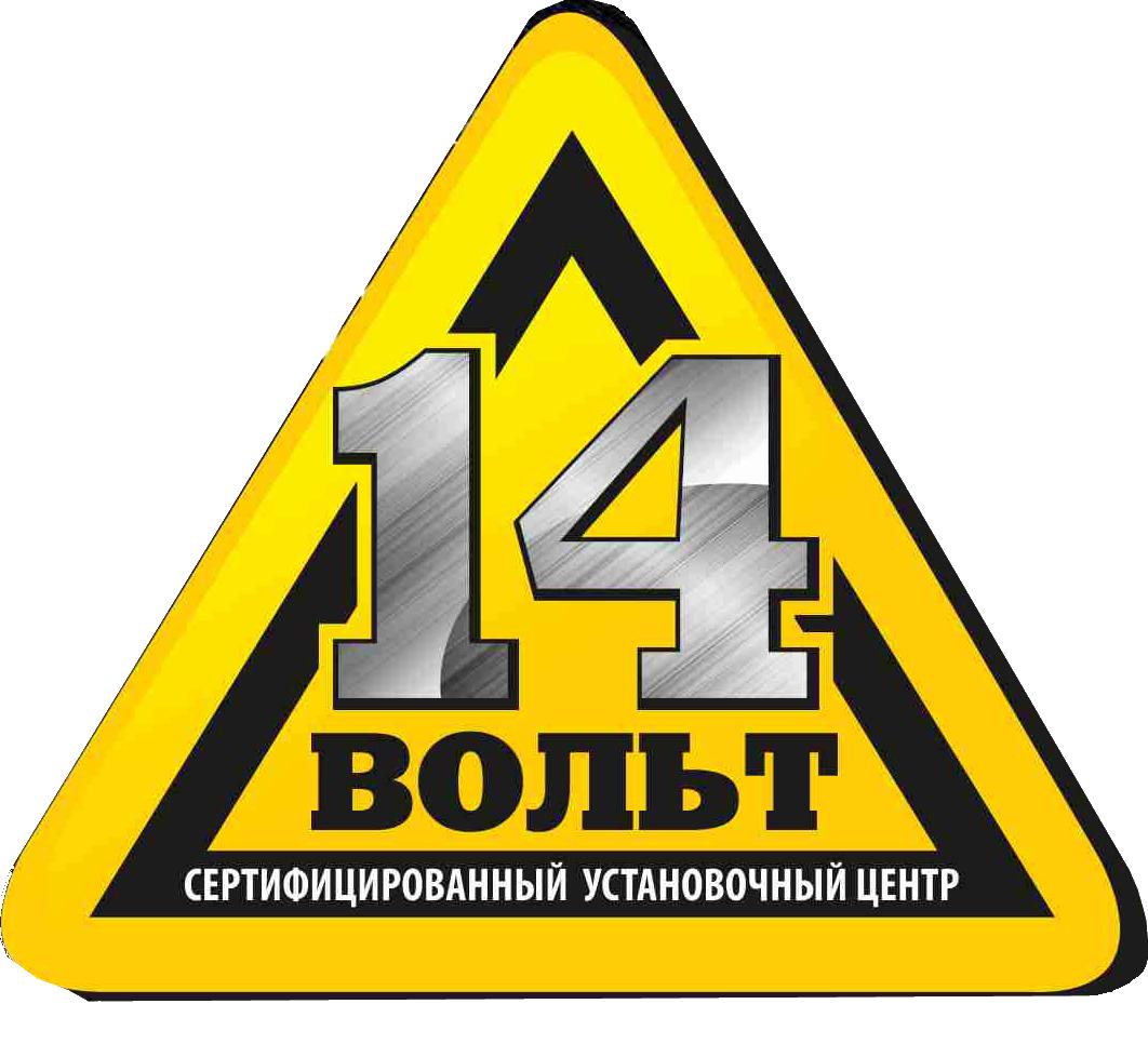 14volt.ru